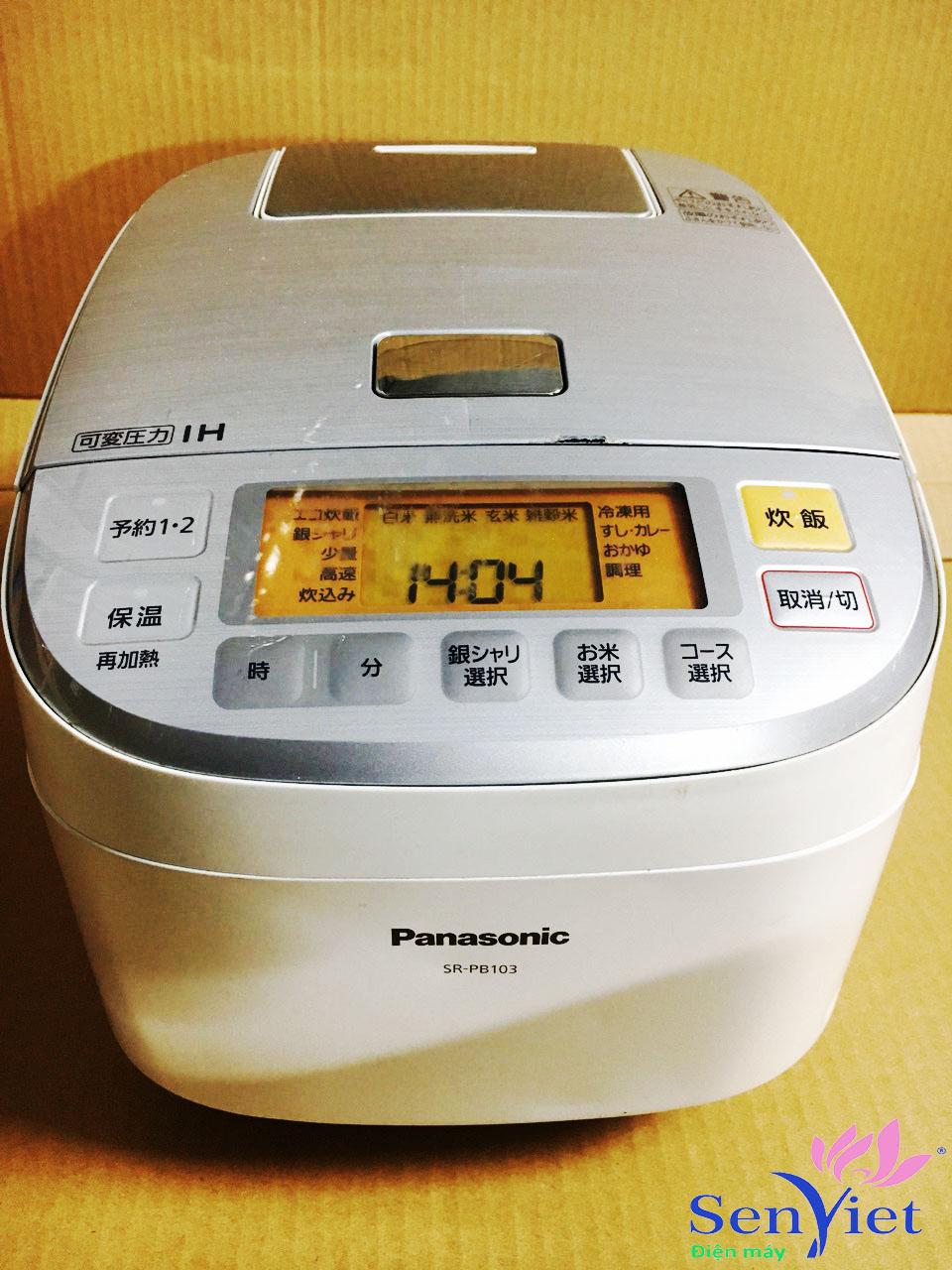 Nồi Cơm Cao Tần Áp Suất 1L Panasonic SR-PB103 nội địa Nhật - Điện Máy Sen  Việt